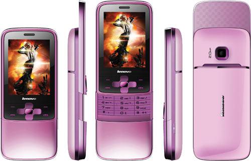 Điện thoại lenovo S520 cảm nhận tinh tế về cuộc sống - 7