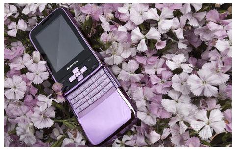 Điện thoại lenovo S520 cảm nhận tinh tế về cuộc sống - 5