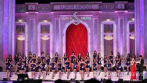 Lộ diện siêu mẫu Vàng Hàn Quốc 2010 - 6