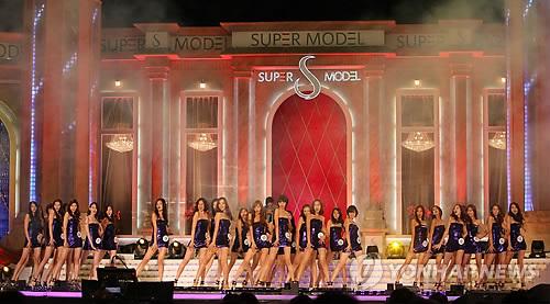 Lộ diện siêu mẫu Vàng Hàn Quốc 2010 - 4