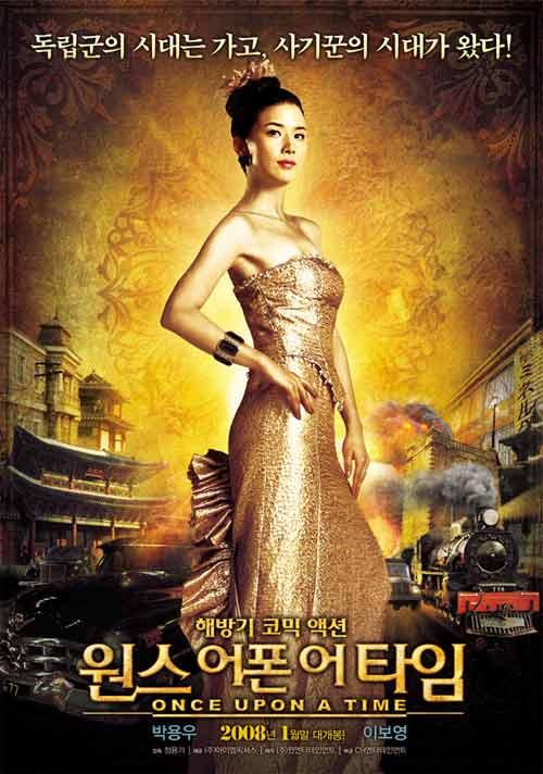Phim Hàn: Số phận những 'gái làng chơi' - 10