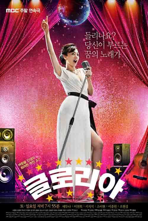 Phim Hàn: Số phận những 'gái làng chơi' - 6