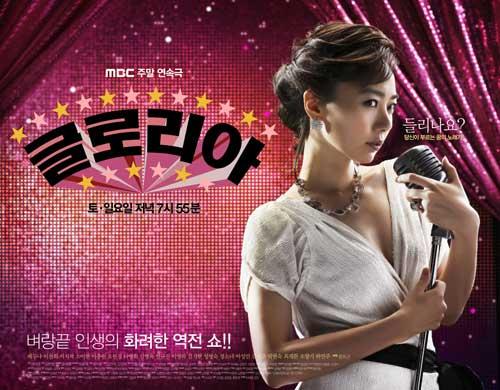 Phim Hàn: Số phận những 'gái làng chơi' - 4
