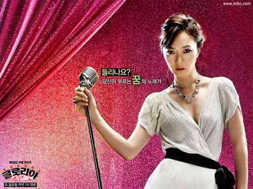 Phim Hàn: Số phận những 'gái làng chơi' - 5