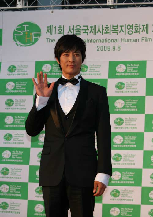 Điểm mặt phim Hàn 'chốt hạ' năm 2010 - 8