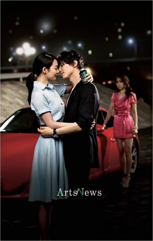 Won Bin – 'Ẩn số' chàng trai mùa thu - 9