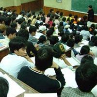Lương giảng viên sẽ được trả theo hiệu quả giảng dạy