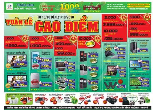 2.000 laptop giá từ 3.999.000 đồng tại Trần Anh - 1