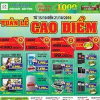 2.000 laptop giá từ 3.999.000 đồng tại Trần Anh