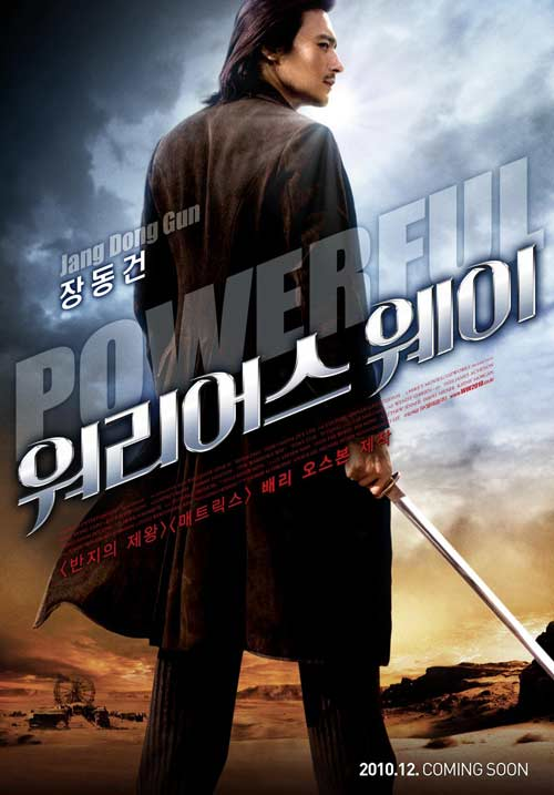 Jang Dong Gun khoe 'quý tử' - 3