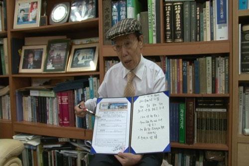 Jang Dong Gun khoe 'quý tử' - 8