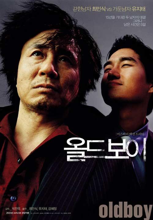 Sao Hàn 'nhịn chuyện ấy' để đóng phim - 2