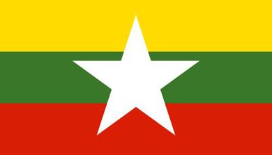 Myanmar thay đổi Quốc kỳ - 1