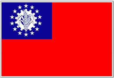 Myanmar thay đổi Quốc kỳ - 2