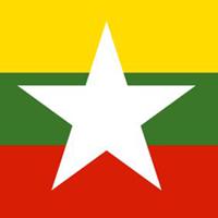 Myanmar thay đổi Quốc kỳ
