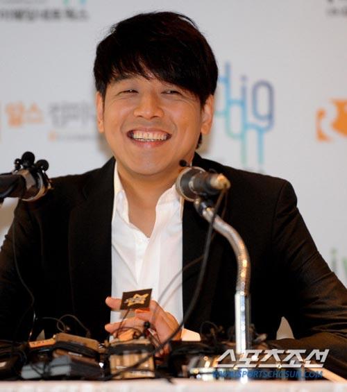 """Ryu Shi Won """"giấu mặt"""" vị hôn thê - 3"""