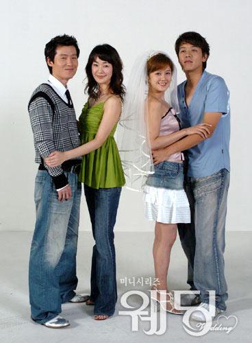 """Ryu Shi Won """"giấu mặt"""" vị hôn thê - 10"""