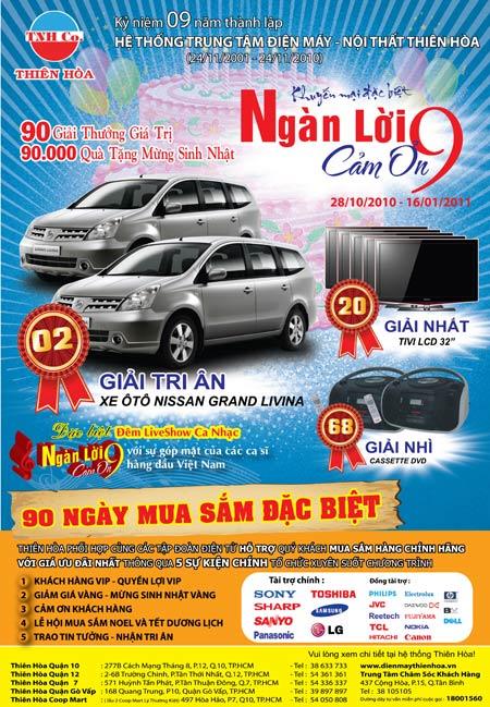 Mua sắm tại Thiên Hòa Trúng  02 ôtô  Nissan Gland Livina - 1