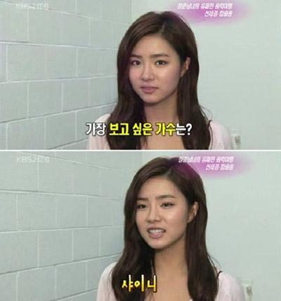 """""""Hồ sơ tình ái"""" của Shin Se Kyung và thành viên SHINee - 4"""
