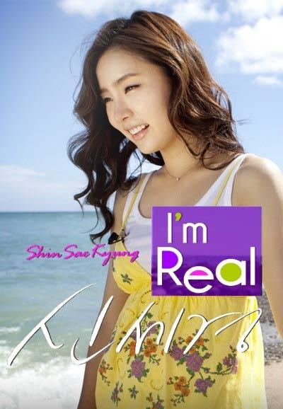 """""""Hồ sơ tình ái"""" của Shin Se Kyung và thành viên SHINee - 11"""