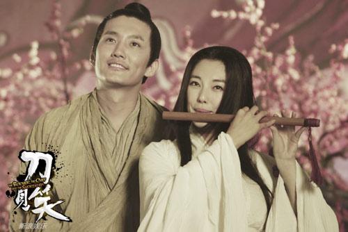 Video phim: Trương Vũ Kỳ và điệu vũ lả lơi - 1
