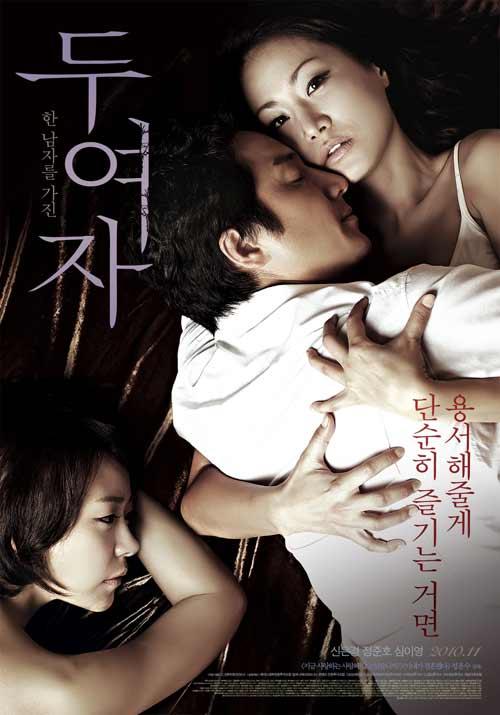 """Phim Hàn """"dội bom"""" bằng cảnh nóng - 6"""