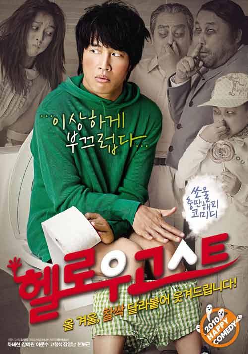 """Phim Hàn """"dội bom"""" bằng cảnh nóng - 8"""