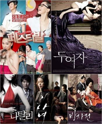"""Phim Hàn """"dội bom"""" bằng cảnh nóng - 1"""