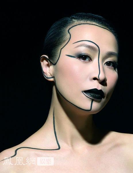 Ngắm 20 mỹ nhân đẹp nhất Hồng Kông - 1