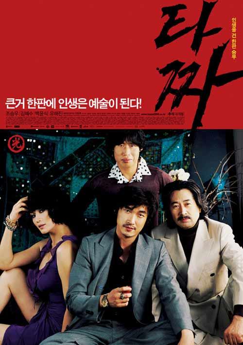 Kim Hye Soo – nữ hoàng sexy không tuổi - 1