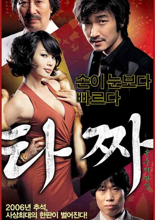 Kim Hye Soo – nữ hoàng sexy không tuổi - 2