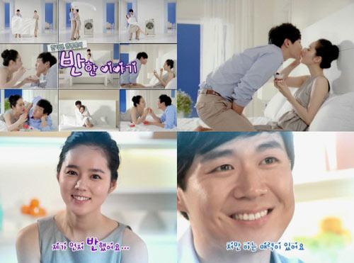 Showbiz Hàn: Trào lưu sao cặp sao - 8