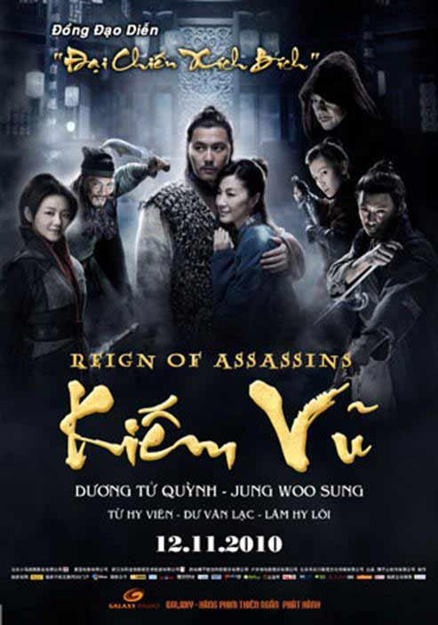 Hôm nay, phim nóng của Từ Hy Viên ra rạp - 2