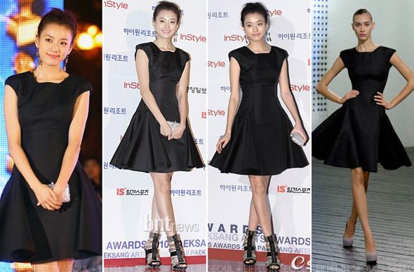 """Sao Hàn """"đốt tiền"""" vì váy Victoria Beckham - 12"""