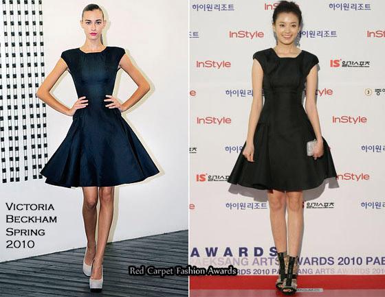 """Sao Hàn """"đốt tiền"""" vì váy Victoria Beckham - 13"""