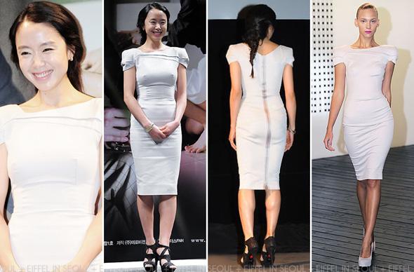 """Sao Hàn """"đốt tiền"""" vì váy Victoria Beckham - 17"""