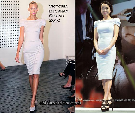 """Sao Hàn """"đốt tiền"""" vì váy Victoria Beckham - 18"""