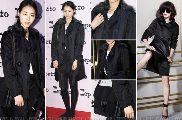 """""""Mát mắt"""" ngắm sao Hàn mặc đồ siêu rẻ - 32"""