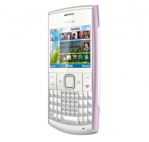 Nokia công bố điện thoại tầm trung C2-01 và X2-01 - 8