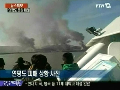 Bắc Triều Tiên nã pháo vào Hàn Quốc - 1