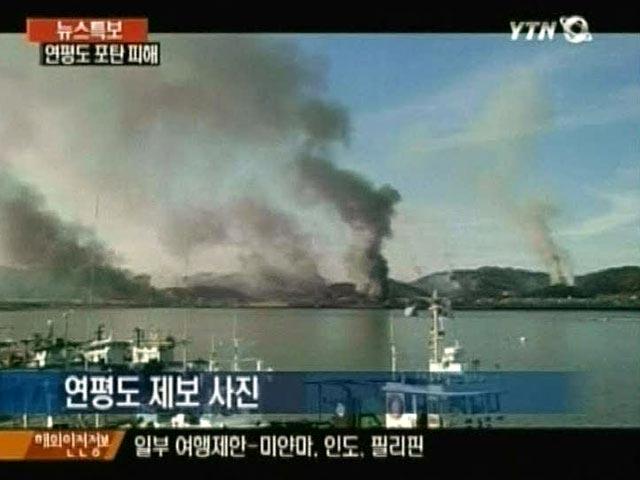 Bắc Triều Tiên nã pháo vào Hàn Quốc - 2