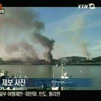 Bắc Triều Tiên nã pháo vào Hàn Quốc