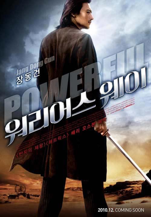 Video phim: Jang Dong Gun và trận chiến trên sa mạc - 2