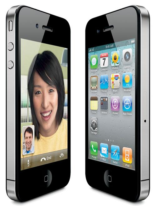 iPhone 4 và 3GS giảm giá mạnh - 1