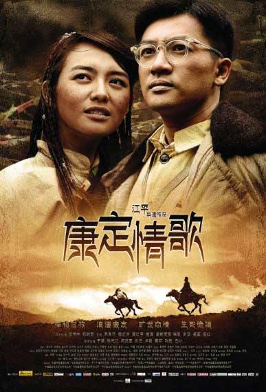 Tô Hữu Bằng soán ngôi ảnh đế tại Macau - 8