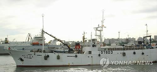 Sức khỏe 7 thủy thủ Việt sau vụ đắm tàu (Tổng hợp tin HOT 15/12) - 1