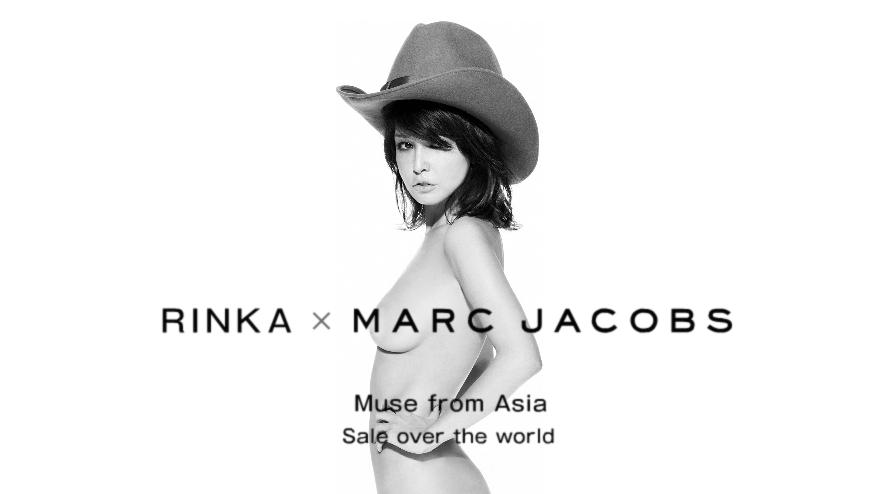 Siêu mẫu Nhật Bản nude cho Marc Jacobs - 1
