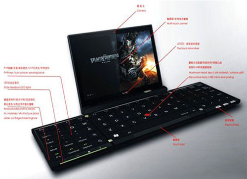 """Top 15 mẫu thiết kế laptop """"khó cưỡng"""" trong tương lai - 9"""