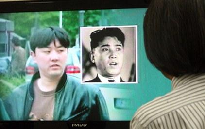 """Con trai chủ tịch Bắc Triều Tiên cũng """"nghiền"""" game - 1"""