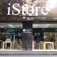 Thêm một cửa hàng bán lẻ ủy quyền của Apple